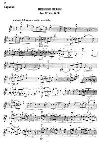 Пьеса чайковского осенняя песня из цикла времена года скачать.