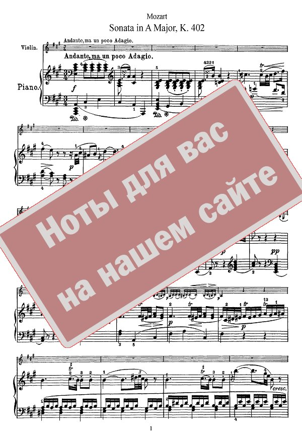 the major themes in mozarts piano sonata in a major