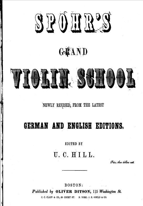 Школа игры на скрипке