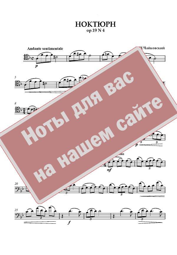 Chopin nocturne op 9 no 2 nocturne band